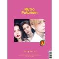 Retro Futurism: 2nd Mini Album (全メンバーサイン入りCD)<限定盤>