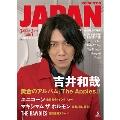 ROCKIN'ON JAPAN 2011年5月号