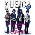 MUSICA 2015年6月号