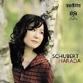 Schubert: Wanderer-Fantasie D.760, Piano Sonata No.21 D.960