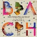 バッハ:協奏曲集IV 未来系バッハへの道