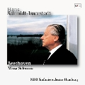 Beethoven: Misa Solemnis
