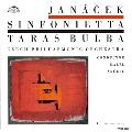 ヤナーチェク:シンフォニエッタ、タラス・ブーリバ ストラヴィンスキー:詩篇交響曲<タワーレコード限定>