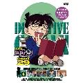 名探偵コナン PART 29 Volume6