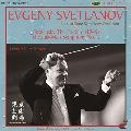 ストラヴィンスキー:「火の鳥」組曲(1945年版)/ショスタコーヴィチ:交響曲第5番「革命」