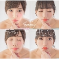 キス ミー ダーリン feat. ザ50回転ズ/世界の始まりはいつも君と feat. アリスインアリス (TypeA)