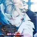 木村良平/DIABOLIK LOVERS ドS吸血CD MORE,BLOOD Vol.02 コウ CV.木村良平 [REC-035]