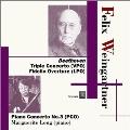 ベートーヴェン: ピアノ協奏曲第3番、三重協奏曲、「フィデリオ」序曲