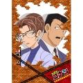 名探偵コナン DVD SELECTION Case10.毛利小五郎・妃英理
