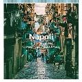 ナポリにまつわる様々な音楽