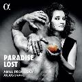 「失楽園」~様々な地域と時代における、楽園と追放の歌