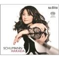 シューマン: 幻想曲 Op.17, クライスレリアーナ Op.16, アラベスク Op.18