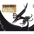 ストラヴィンスキー: 春の祭典, 火の鳥