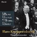 ブラームス: 交響曲 第3番 ヘ長調、他<限定盤>