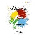 ヴィヴァルディ: ヴァイオリン協奏曲「四季」