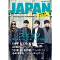 ROCKIN'ON JAPAN 2019年11月号
