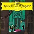 モーツァルト: セレナード第13番「アイネ・クライネ・ナハトムジーク」, 第10番「グラン・パルティータ」<タワーレコード限定>