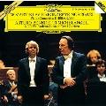 モーツァルト:ピアノ協奏曲第20番・第25番(1989年 ライヴ・アット・ディー・グロッケ、ブレーメン)