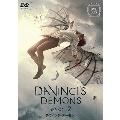 ダ・ヴィンチ・デーモン シーズン2 DVD-BOX