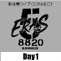 新体感ライブ CONNECT B'z SHOWCASE 2020 -5 ERAS 8820- Day1~5 【Day1】