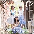 サンシャイン日本海 [CD+DVD]<初回限定盤A>