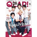 QLAP! 2021年6月号<表紙: King & Prince>