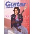 Guitar magazine 2021年8月号