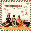Dear Santa<Green Vinyl>