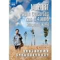Mozart: Violin Concertos No.3, No.4 and No.5