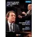 Brahms: Piano Concertos No.1, No.2