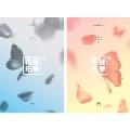 花様年華 pt.2: 4th Mini Album (ランダムバージョン) [CD+フォトブック]