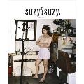 suzy?suzy. 【cover B】