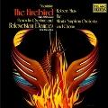 ストラヴィンスキー: 『火の鳥』<限定盤>