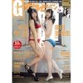 Gザテレビジョン Vol.39