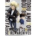 名探偵コナン 安室透/バーボン/降谷零シークレットアーカイブスPLUS