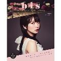 bis2017PRE創刊号