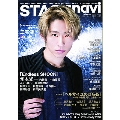 STAGE navi vol.27