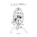 かいじゅうずかん / 新装版 [BOOK+CD]