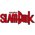SLAM DUNK 新装再編版 15