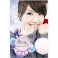 Rainie & Love ...? [CD+Gift]