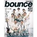 bounce 2019年10月号<オンライン提供 (限定200冊)>