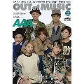 MUSIQ? SPECIAL OUT OF MUSIC Vol.27