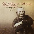 オッフェンバック、リスト、J.S.バッハ: ピアノ作品集