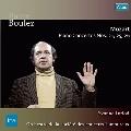 Mozart: Piano Concertos No.21, No.25 & No.26