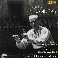 ブラームス&チャイコフスキー: ピアノ協奏曲