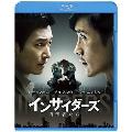 インサイダーズ/内部者たち[1000634666][Blu-ray/ブルーレイ] 製品画像