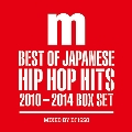 Best Of Japanese Hop Hits Box Set 2010~2015 mixed by DJ ISSO<数量限定盤>