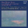 Hans Werner Henze: Neue Volkslieder und Hirtengesange, Kammermusik 1958