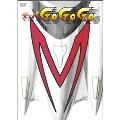 マッハGoGoGo DVD-BOX 2