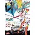 レーシングミク 2017 カレンダー